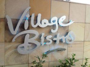 The-Village-Bistro